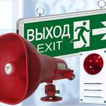 Монтаж охранно-пожарных систем. Сигнализация, в Москве