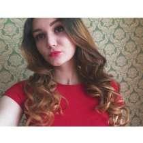 Елена, 27 лет, хочет познакомиться – Познакомлюсь с молодым человеком, в г.Berlingerode