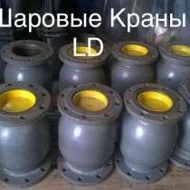 Покупаю Данфосс Danfoss любого типа, в Москве
