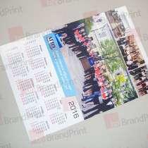 Печать календарей на заказ, в Краснодаре