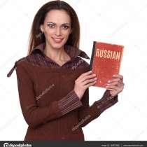 Грамматика русского языка, в г.Bakum