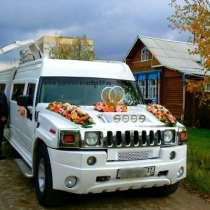 Прокат свадебных украшений для машин, в Иванове