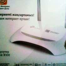 Продам срочно, в г.Павлодар