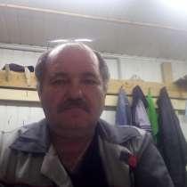 Владимир, 54 года, хочет пообщаться, в Волгограде