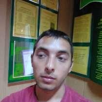 Roma, 24 года, хочет пообщаться, в г.Гродно