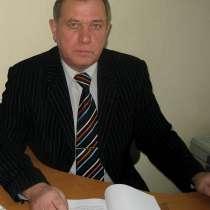 Курсы подготовки арбитражных управляющих ДИСТАНЦИОННО, в Чусовой