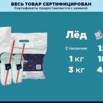 ProIce предлагает качественную профессиональную продукцию, в г.Алматы
