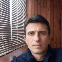 Алекс, 51 год, хочет пообщаться, в г.Киев