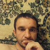 Томи, 39 лет, хочет пообщаться, в г.Караганда