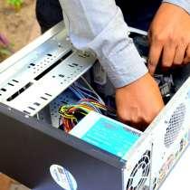 Ремонт компьютеров. Компьютерный мастер, в Смоленске