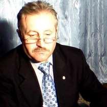 Юридические услуги, в Москве
