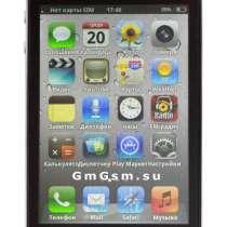 Мобильный телефон iphone-4s на 2 сим карты новый, в Воронеже