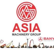 Компания «Asia Machinery Group, в г.Алматы