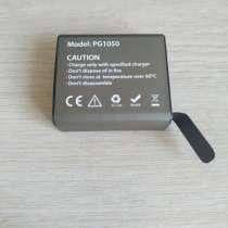 Батарея PG1050 (для экшн-камеры), в Ульяновске