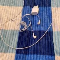 Продам айфон 12 белый на 128гб, в Находке
