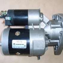 Стартер газ-3309, газ-33081(Садко), ЗИЛ-5301(Бычок), в Чебоксарах