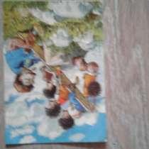 Немецкая открытка 1977-1979 год, в г.Минск