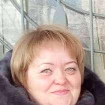 Помощница, в Екатеринбурге