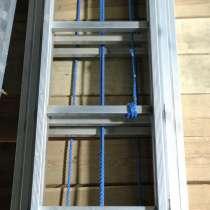 Лестница трехсекционная алюминиевая купить с канатной тягой, в Балашихе