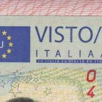 Гарант. получение шенгенской визы после отказов от 1350 евро, в Москве