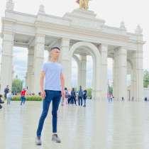 Али, 26 лет, хочет пообщаться, в Новосибирске