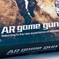 Автомат для игры AR Gun Game, в Свободном