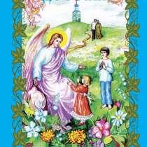 Детский лечебник № 1, в Краснодаре