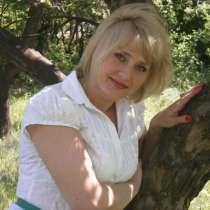 Виктория, 40 лет, хочет найти новых друзей, в г.Енакиево