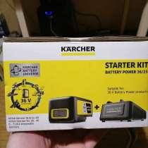 Новый комплект аккумулятор Karcher 36v 2.5ah +зарядное, в Дзержинском