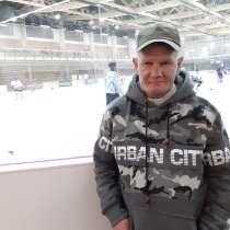 Игорь, 56 лет, хочет познакомиться, в г.Кохтла-Ярве