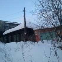 Продам дом в г. Карпинске, в Краснотурьинске