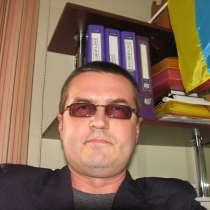 Сережа, 41 год, хочет познакомиться, в г.Кировоград