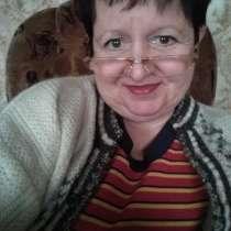 Любовь, 54 года, хочет пообщаться – Любовь, 54 года, хочет пообщаться, в г.Витебск