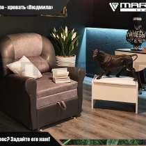 Кресло - кровать «Людмила» (любая расцветка), в Владивостоке