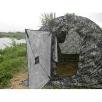 Походная баня ПБ-2 с печкой, в Озерске