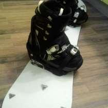 сноуборд, в Кыштыме