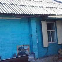 Недорогой домик в центре, в Бийске
