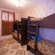 Комфортный хостел Барнаула с оплатой при заселении, в Барнауле