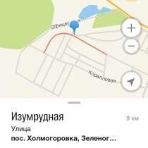 Участок в Холмогоровке, в Калининграде