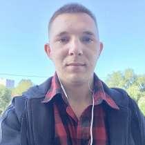 Evgeniy, 22 года, хочет познакомиться, в Москве