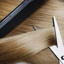 Продать волосы дорого Владивосток, в Владивостоке