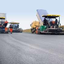 Асфальтирование и ремонт дорог в Новосибирск, в Новосибирске