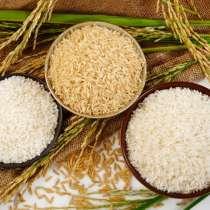 Качестьвенний рис из Узбекистана, в г.Ташкент