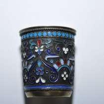Антикварная шикарная серебряная стопка. Перегородчатая эмаль, в Санкт-Петербурге