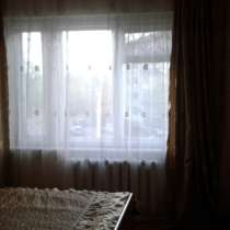 Продаётся квартира, в Белогорске