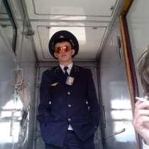 Максик, 26 лет, хочет познакомиться, в г.Киев