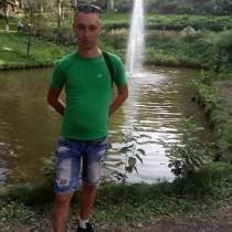 Вовчик, 27 лет, хочет познакомиться, в г.Варшава