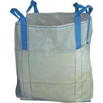 Предлагаем мешки Биг-Бэги (мкр) б/у в отличном состоянии, в Амурске