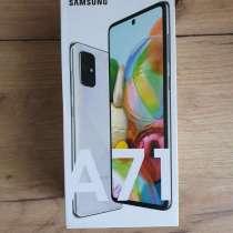 Продам Samsung A71 очень срочно, в Москве