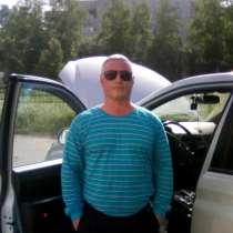 Олег, 44 года, хочет познакомиться – Ищу девушку для знакомства, в Северодвинске